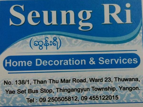 Add A Photo. Company Name. SEUNG RI HOME DECORATION U0026 SERVICES