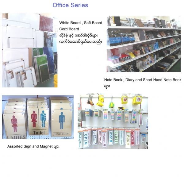 golden tiger office supplies co  ltd  yangon  myanmar